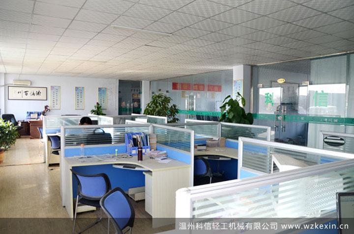 科信郑州办事处(工作区域)
