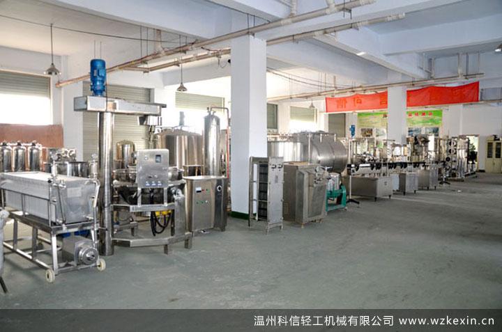 科信郑州办事处(设备展厅1)