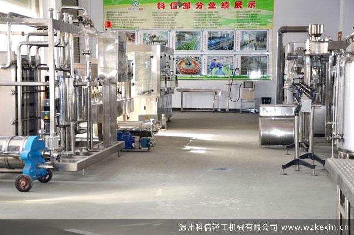 科信郑州办事处(设备展示4)