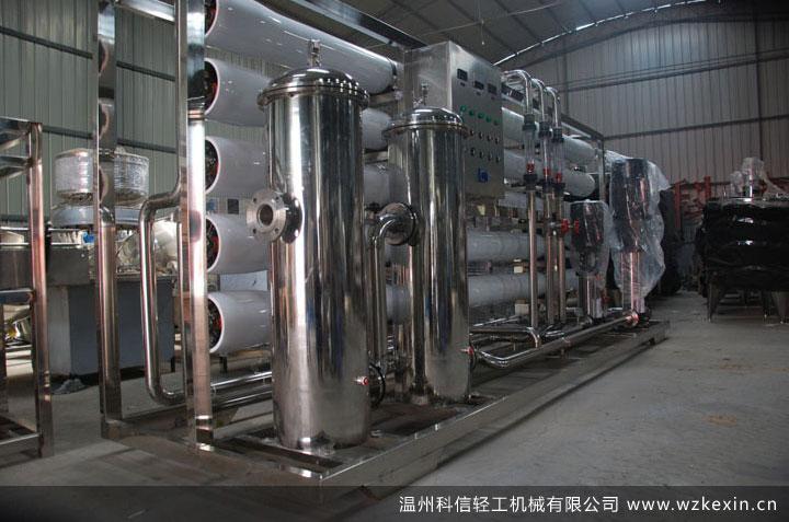 不锈钢水处理仓库