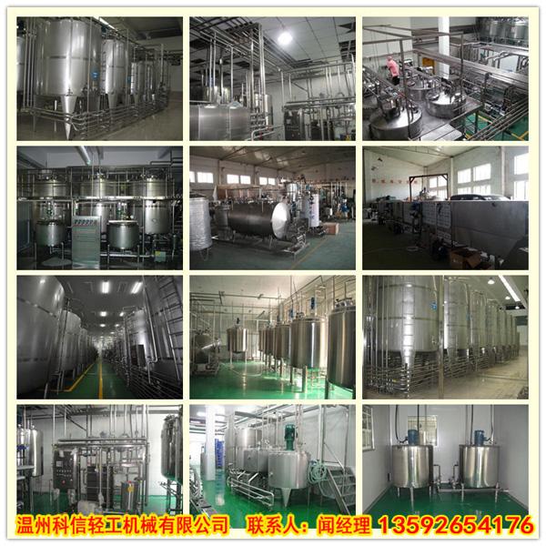 啤酒厂生产格瓦思饮料的深度探讨(资源合理利用)