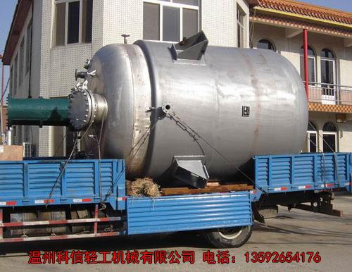 304不锈钢反应釜KEXIN反应设备-助力财富梦想