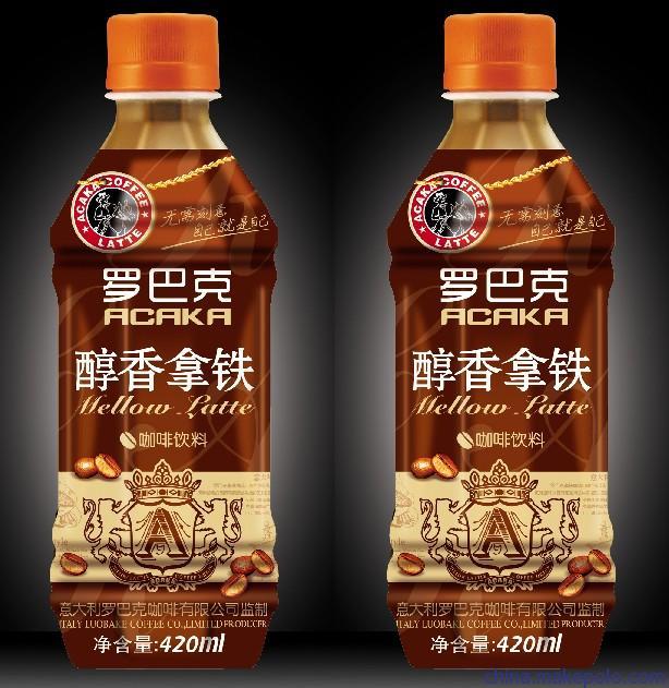 《咖啡类饮料国家尺度》的实施,填补了咖啡饮料尺度的空缺