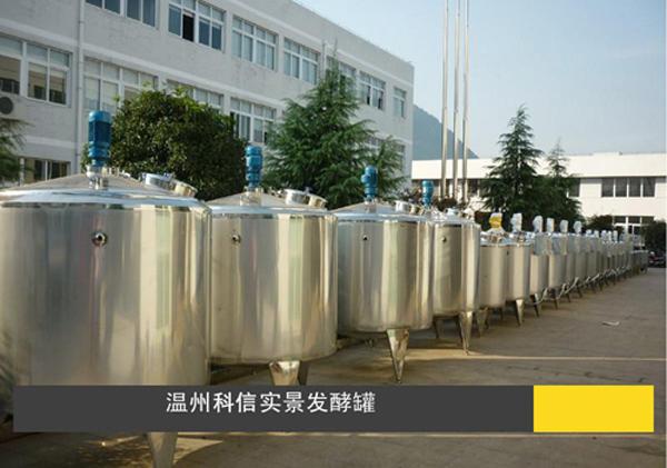 发酵产业的不断增长,使发酵罐、储罐行业前景看好