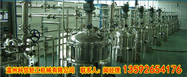 不锈钢发酵罐的基础知识大全