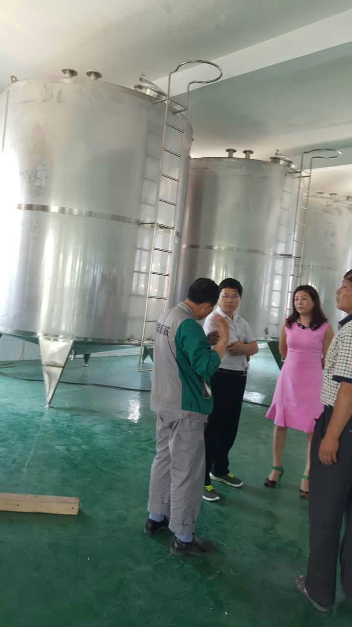 祝贺:温州科信与咖秀食品有限公司项目进入安装阶段