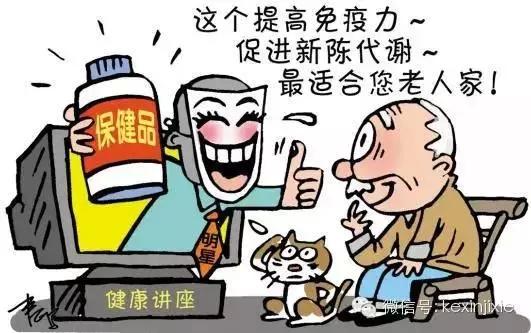 """【行业法规】食品广告出新规""""不得利用广告代言人作推荐"""""""