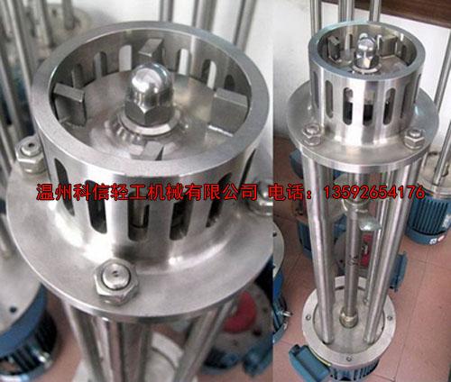 高剪切乳化机如何进行乳化、乳化罐的工作原理?