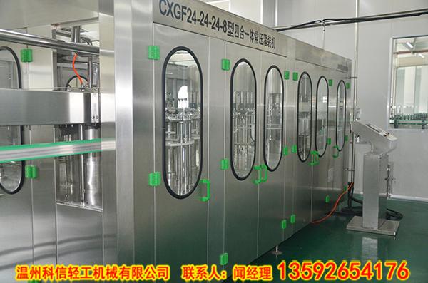 科信承接-鄢陵五条生产线安装调试完成进入生产阶段